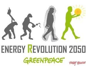 Fabrication écologique Buggy Brousse Logo Greenpeace energy 2